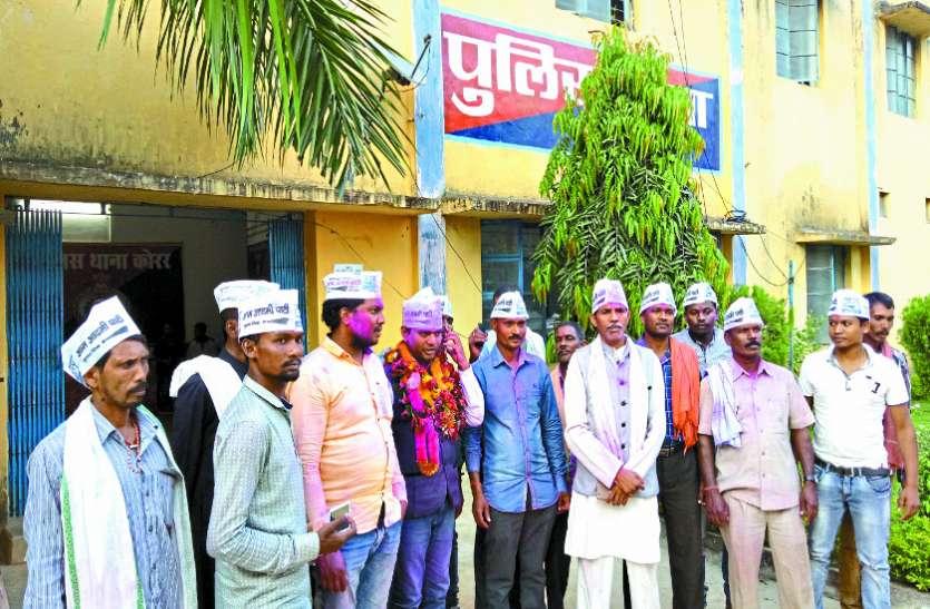 Chhattisgarh election: आचार संहिता के उल्लंघन में हुई कार्रवाई