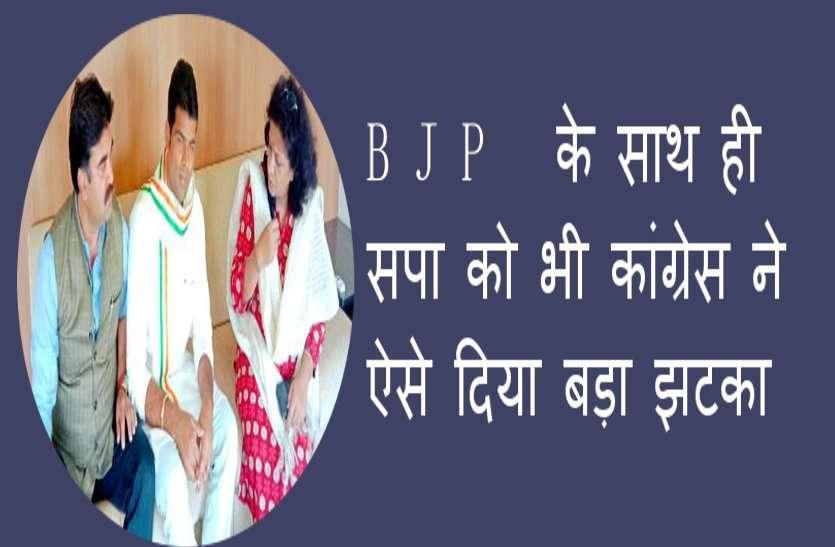 कांग्रेस का बड़ा दांव: अर्जुन आर्य और शेखर चौधरी ने थामा हाथ, टेंशन में आए भाजपा व सपा !