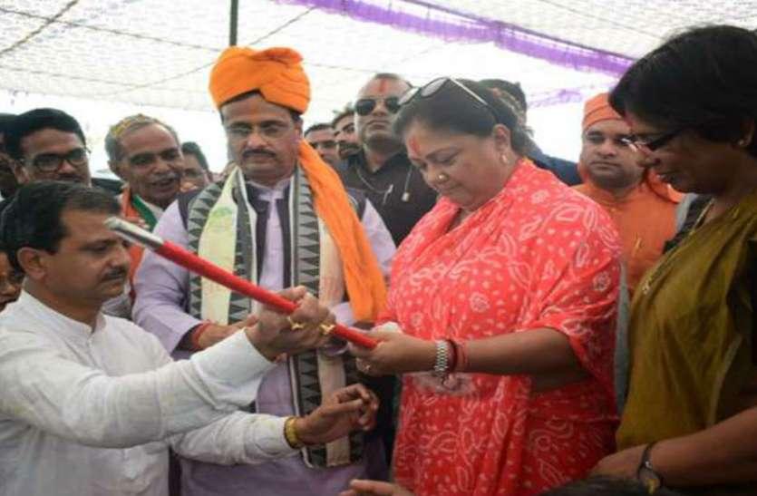 महिला सशक्तीकरण दौड़ को राजस्थान की सीएम ने दी विदाई, उपमुख्यमंत्री डॉ. दिनेश शर्मा ने किया स्वागत