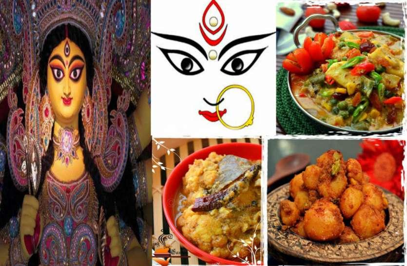 Navratri 2018: मां दुर्गा को नौ दिन तक खिलाएं उनका मनपसंद भोजन, प्रसन्न हो जाएंगी देवी, बरसेगा धन