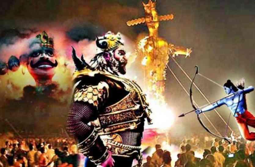 अलवर का दशहरा इस बार होगा बेहद खास, सोने की लंका को जलाएंगे हनुमान जी, राम इस तरह करेंगे रावण का वध