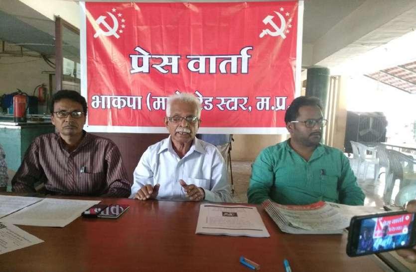संघर्षशील का मार्चो बनाकर चुनाव लड़ने की तैयारी में भाकपा