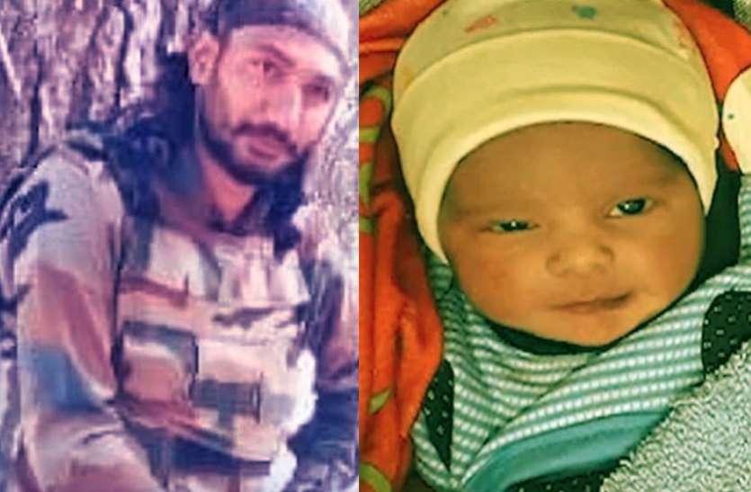 आतंकियों की बखिया उधेड़ते वक्त शहीद हुए जवान की पत्नी ने बेटे को दिया जन्म, घर आते ही पूरा कर दिया पति का ये वादा