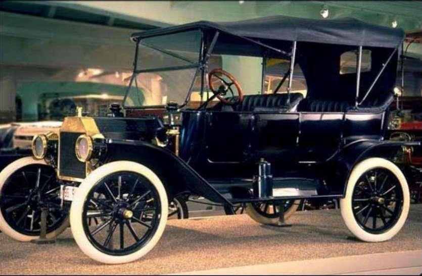 ये थी भारत की पहली कार, जानें कौन था इसका मालिक...
