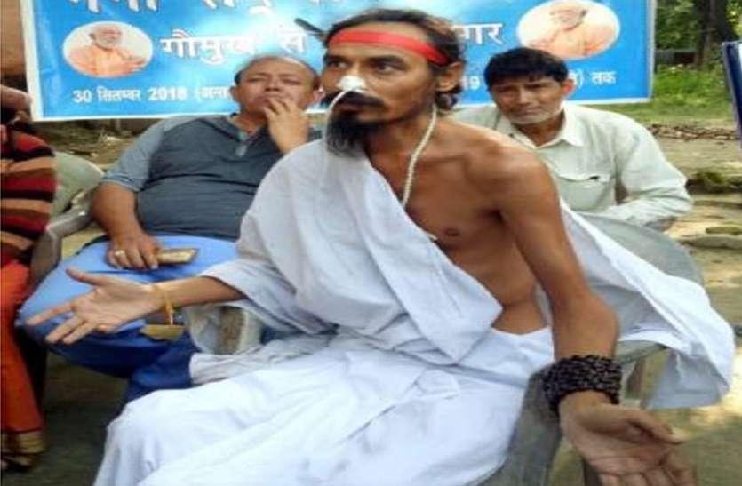 गंगा के लिए अनशन पर बैठे अब गोपालदास एम्स में भर्ती, हालत गंभीर