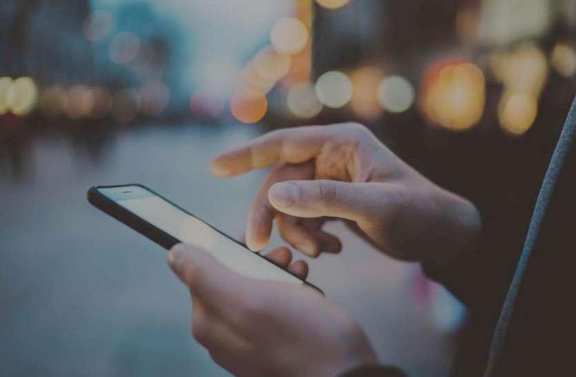 इन गवर्नमेंट ऐप्स को करें अपने फोन में इंस्टॉल, मिलेगी हर जरूरी जानकारी