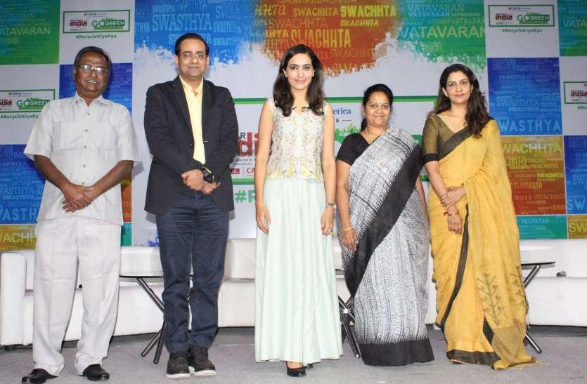 गो ग्रीन सम्मिट बेहतर इंडिया का आयोजन