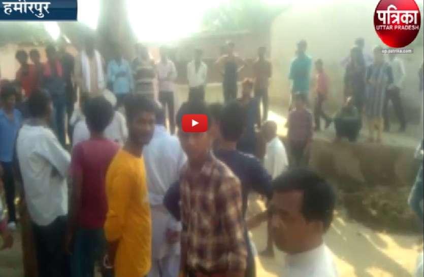 हमीरपुर में दर्दनाक हादसा, मां ने चार बच्चों समेत किया आत्मदाह, पांचों की जलकर मौत