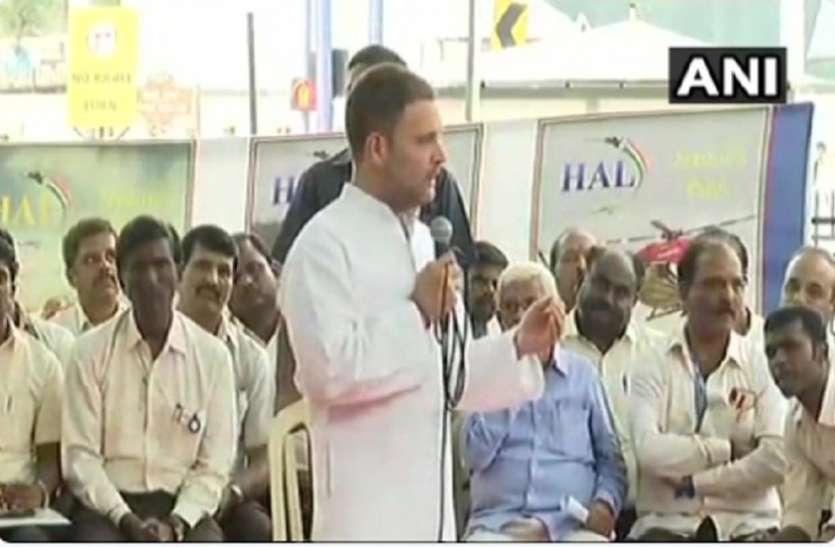 रफाल विवाद: HAL मुख्यालय के बाहर धरने पर बैठे राहुल गांधी बोले, सरकार कंपनी को कर रही बर्बाद