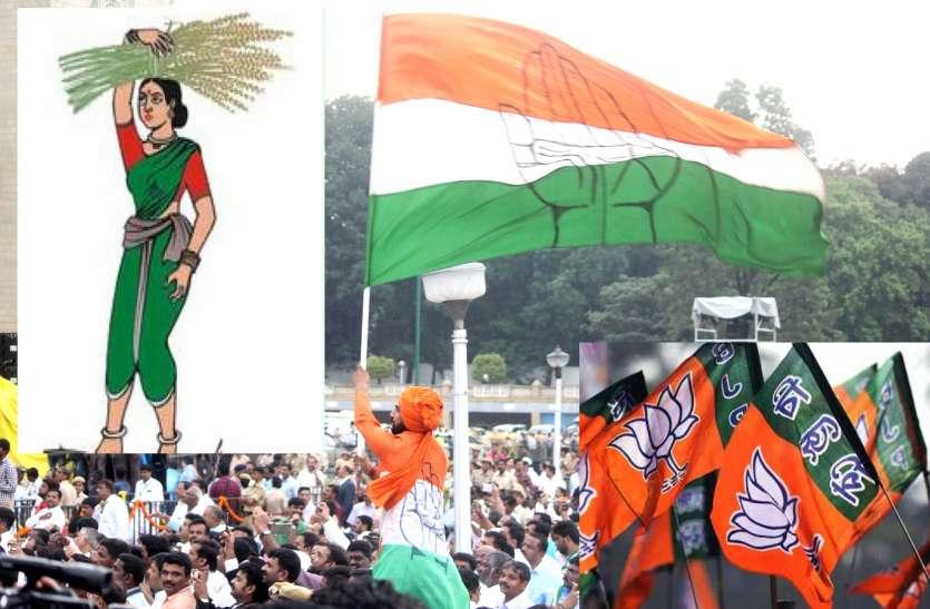 नागौर में भारत वाहिनी पार्टी ने खोला मोर्चा, इन महिलाओं को सौंपी अहम जिम्मेदारी