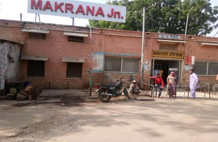 अतिक्रमण हटानें से निखरा रेलवे स्टेशन