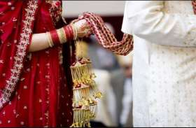 बिहार: प्रेम विवाह की इच्छा जताने पर लोगों ने युवक को पीट-पीटकर मार डाला