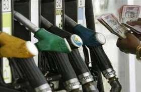डीजल के दाम में 29 आैर पेट्रोल के दाम में 18 पैसे प्रति लीटर का इजाफा