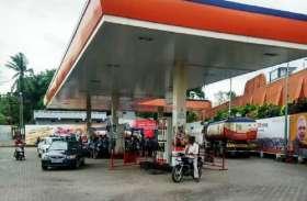 पेट्रोल के दाम लगातार तीसरे दिन और डीजल के नवें दिन बढ़े