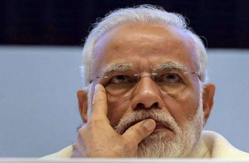 फर्जी निकली पीएम मोदी को जान से मारने की खबर, दिल्ली पुलिस ने कहा- नहीं आया कोई ई-मेल