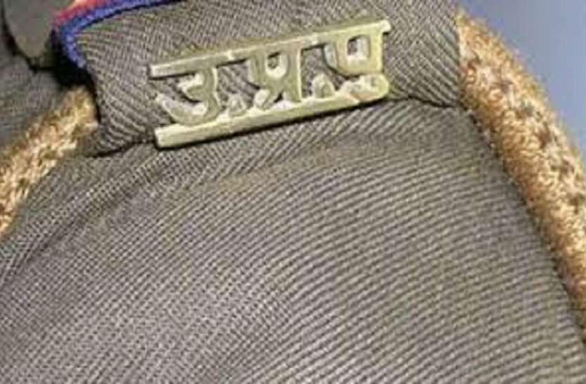 पुलिस विभाग में फिर हुआ फेरबदल, तीन थानों में नये थानेदार नियुक्त