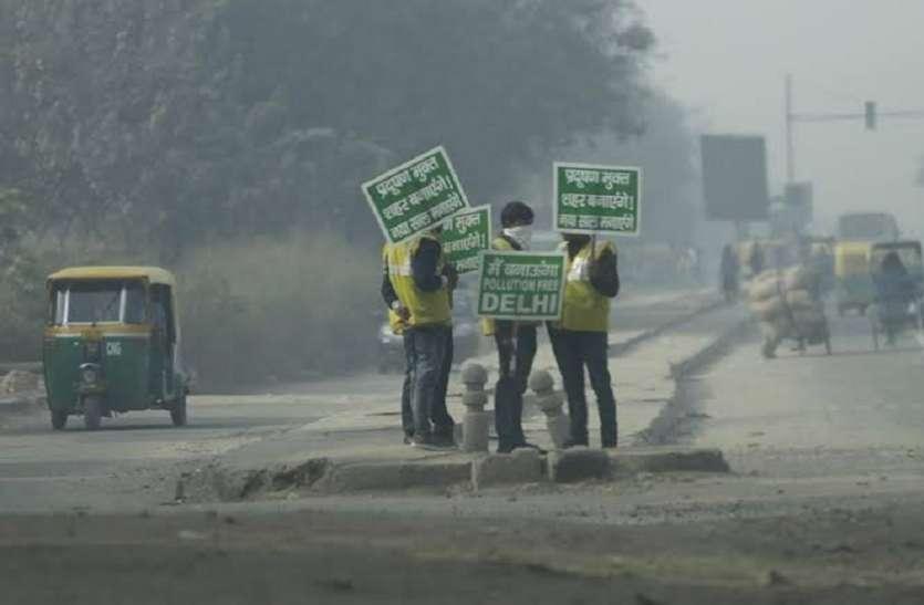 मौसम विभाग की भविष्यवाणी, रविवार से दिल्ली में बढ़ेगा प्रदूषण का स्तर