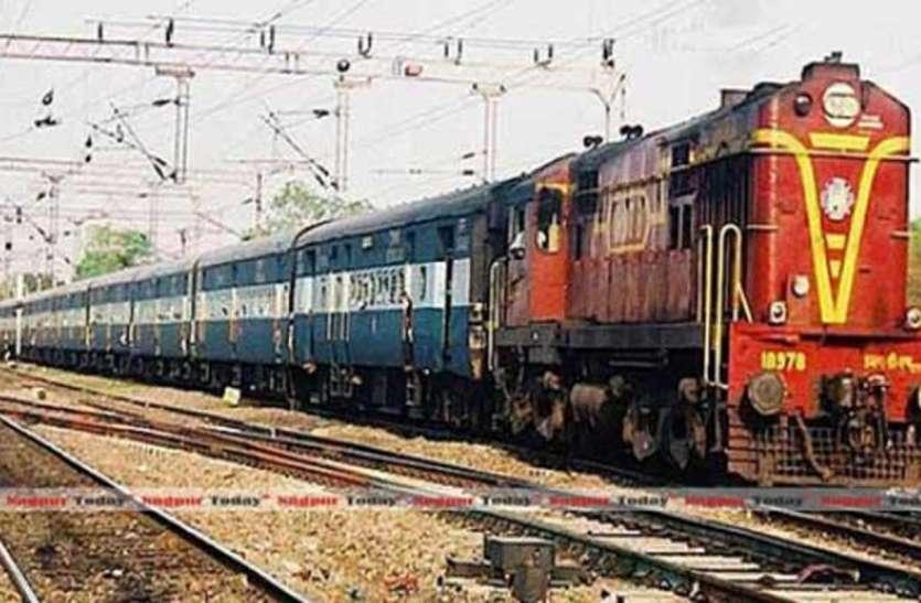 19 दिनों तक रद्द रहेगी चिरमिरी-कटनी-चिरमिरी ट्रेन, कटनी तक जाएगी बिलासपुर-भोपाल पेसेंजर