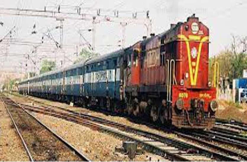 दीपावली पर शालीमार-जयपुर, भोपाल-रीवा स्पेशल ट्रेन चलेगी, ये भी होंगी सुविधाएं