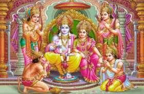 रामायण में छिपे हैं मैनेजमेंट के फंड़े, इन्हें आजमाते ही चमक जाएगी किस्मत