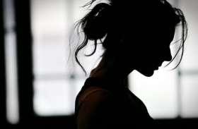 महिला को घर बुलाकर शख्स ने किया रेप, अश्लील वीडियो बनाकर करने लगा ब्लैकमेल, FIR दर्ज