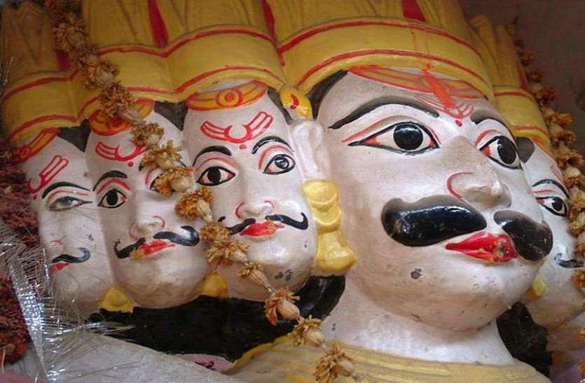 हजारों सालों से यहां नहीं मनाया जाता है Dussehra, रावण की पूजा की जाती है