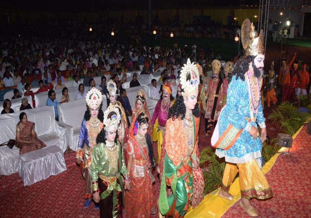 Sri Ram Leela Samiti