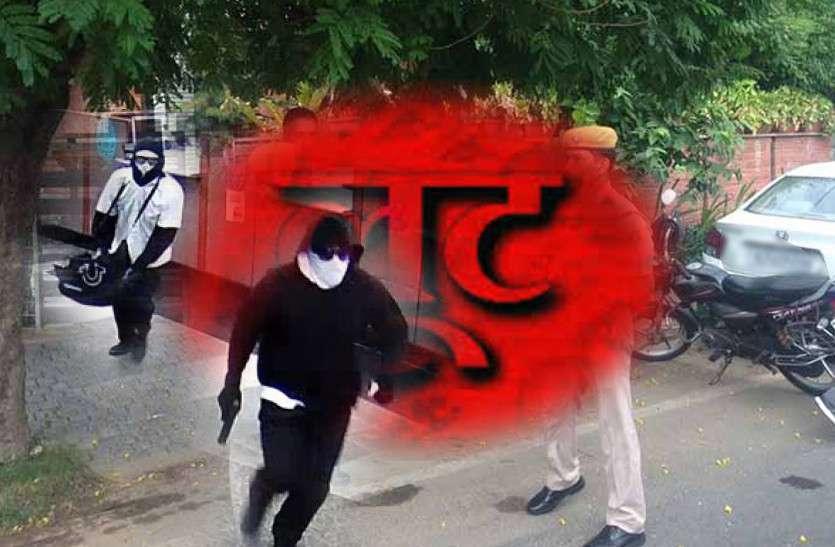 आंखों में मिर्च फेंक व्यापारी से लूटे पांच लाख रुपए, व्यापारियों ने किए बाजार बंद