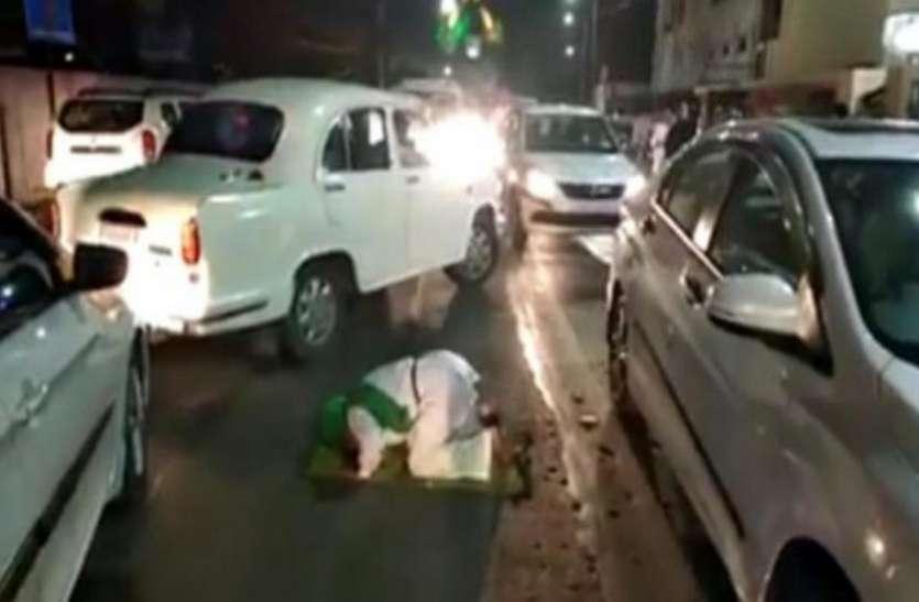 विधानसभा के सामने बीच सड़क पर नमाज पढ़ने वाले शख्स को देवबन्दी आलिम ने भी बताया गलत