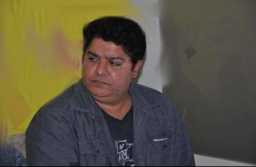 साजिद खान पर एक और एक्ट्रेस ने लगाए गंभीर आरोप, फोन पर अशलील बातें, बेडरूम में ले जाकर छुआ...