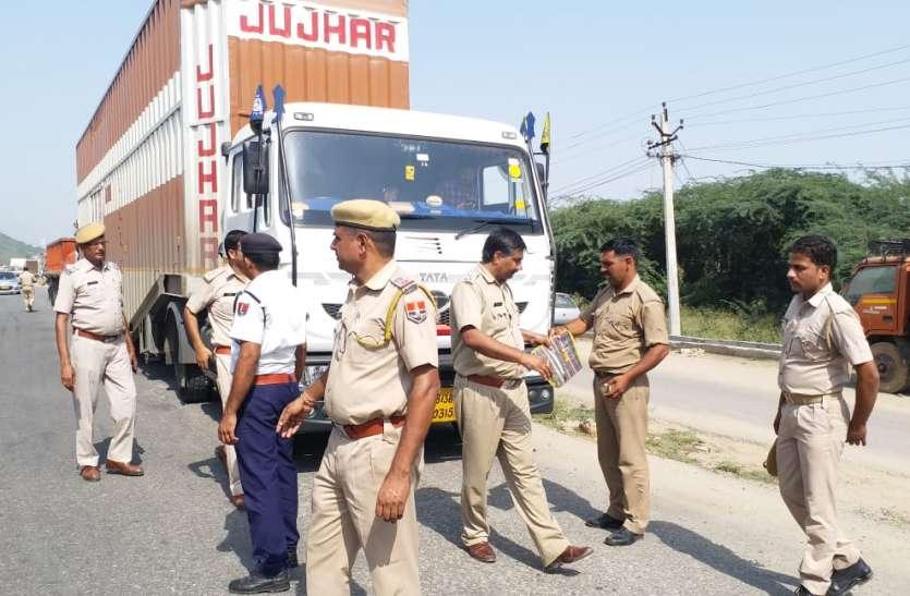 ऐसा क्या हुआ कि पुलिस और परिवहन निरीक्षकों को देख वाहन चालकों में मचा हड़कम्प