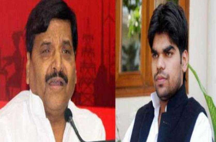 अब रामगोपाल के बेटे को भी पटखनी देंगे शिवपाल, लड़ेंगे फिरोजाबाद से चुनाव