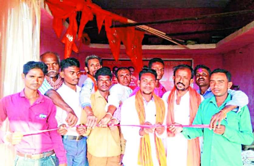 Chhattisgarh election: शिवसेना ने ब्लाक मुख्यालय दुर्गूकोंदल में चुनाव कार्यालय खोला