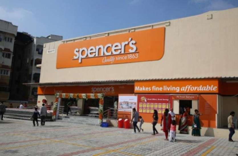 Spencer's Retail को खरीदने के लिए अलीबाबा-अमेजन में छिड़ी जंग