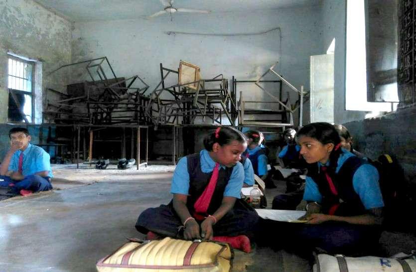 Chhattisgarh govt School