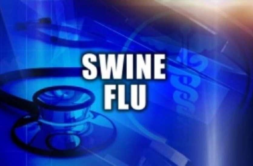 राज्य में एच1एन1 से अब तक 5 मौतें, 456 मरीज