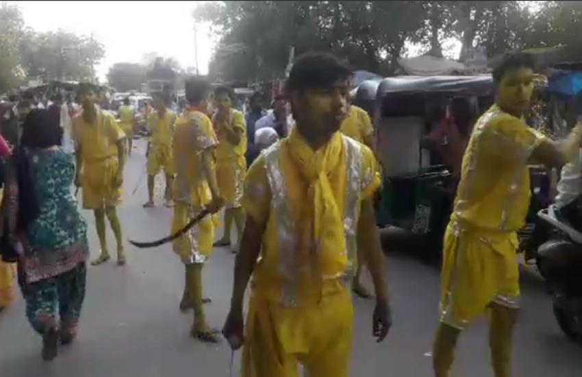Swar rally