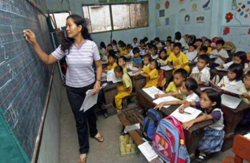 बड़ी खबर: स्कूलों में अब एकेडमिक मॉनीटरिंग और ग्रेडिंग की नई व्यवस्था