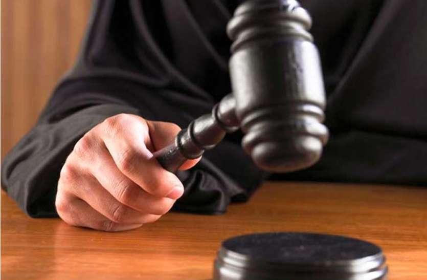 लड़की को भगाने के बाद रेप का मामला : मां-बाप को 5-5 साल की कैद, आरोपी बेटे को 7 साल का सश्रम कारावास