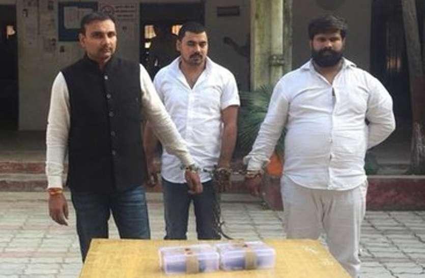 योगी की पुलिस का काम किया ग्रामीणों ने, कुख्यात उधम सिंह के तीन शूटरों ने मांगी रंगदारी तो किया यह हाल