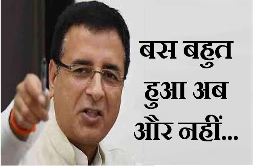भाजपा को इस बार वॉकओवर नहीं, चौंकाने वाले होंगे चुनाव के नतीजे