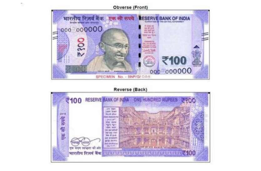 अाॅनलाइन बिक रहे 100 रुपए के नए नोट, कीमत जानकर रह जाएंगे हैरान