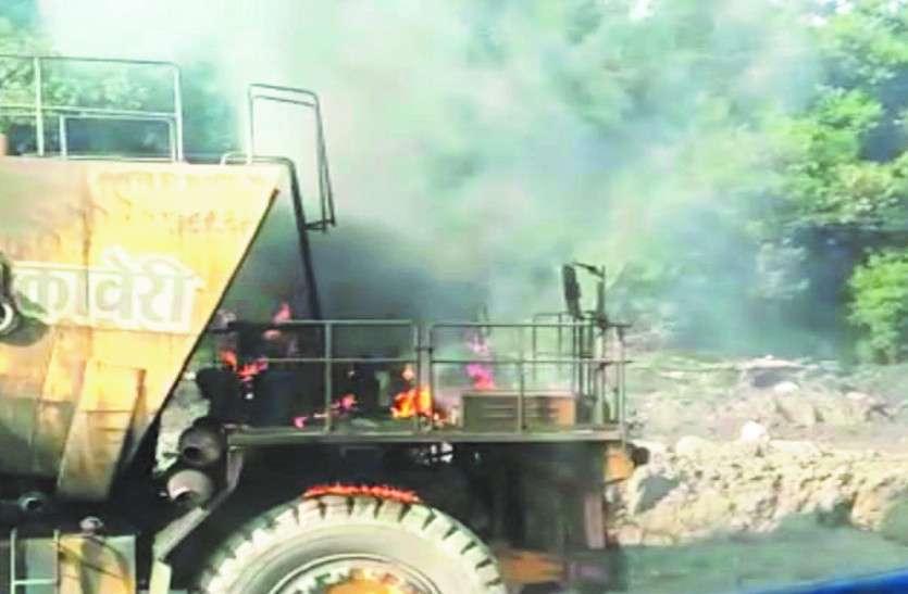 खदान में पानी छिड़काव के दौरान टैंकर में लगी आग, ड्राइवर ने कूद कर बचाई जान