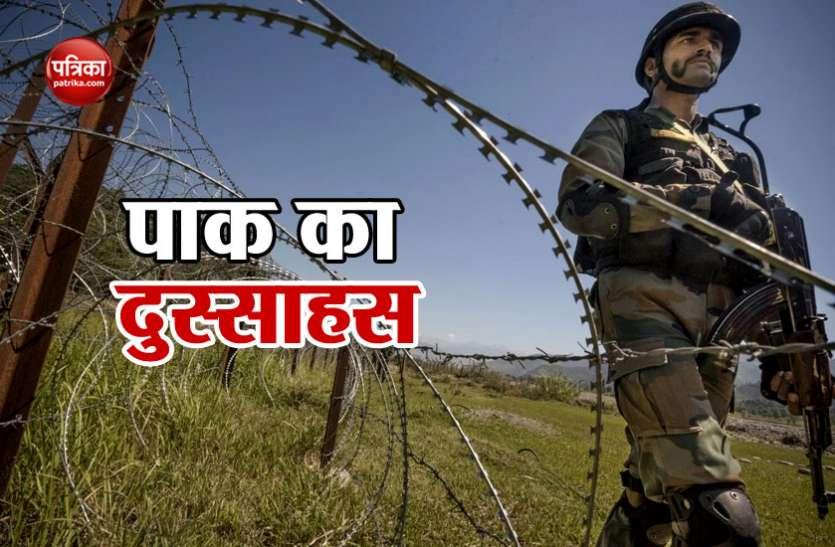 नियंत्रण रेखा पर पाकिस्तान ने शुरू की गोलीबारी, भारतीय जवानों ने दिया मुंहतोड़ जवाब