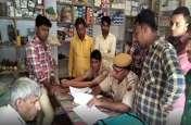 बिजली की दुकान से लाखों रूपए का विद्युत सामान और नकदी चोरी