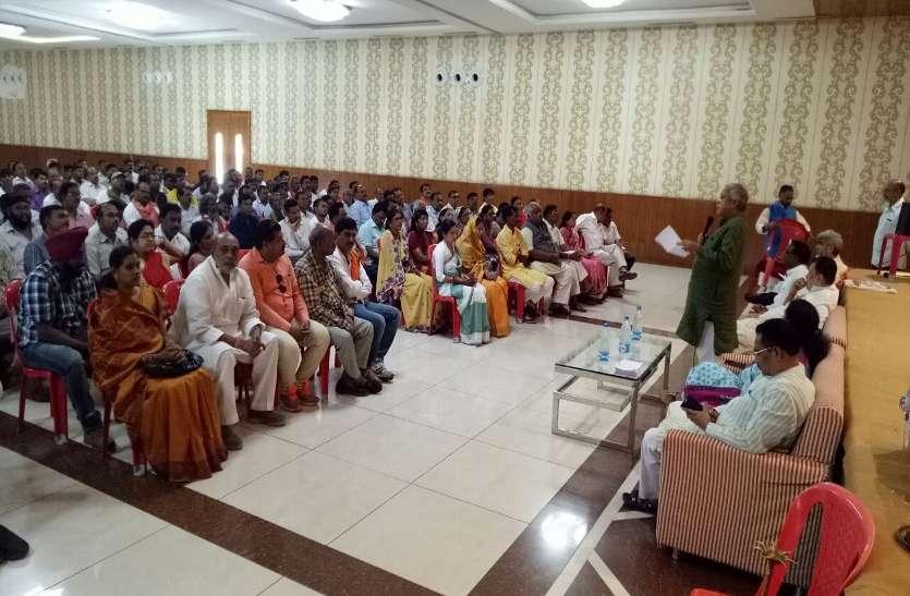 Breaking: उम्मीदवारों की पहली लिस्ट जारी करने से पहले BJP की बड़ी बैठक, पर्यवेक्षक पहुंचे दुर्ग