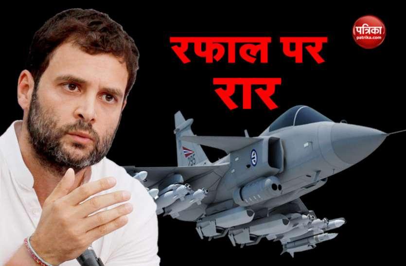 राहुल गांधी के  दौरे के बाद HAL प्रबंधन का बड़ा बयान, रफाल पर राजनीति राष्ट्रीय सुरक्षा के लिए नुकसानदेह