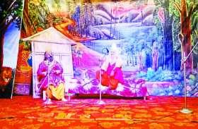 shravan story