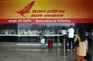विमान सेवा कंपनियों पर किराया बढ़ाने का दबाव, बढ़ सकती हैं टिकट की कीमतें