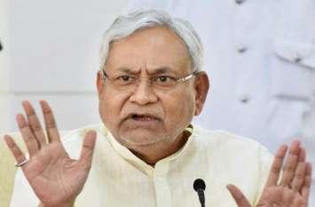 सरकार के अच्छे कामों की नहीं, चप्पल उछालने की चर्चा ज्यादा होती है: CM नीतीश